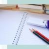 【準備編】難関資格保有者がおすすめする資格試験の勉強法