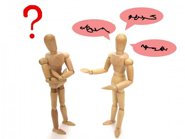 「現場での伝達は難しい」の説明写真。コミュニケーションミスが多発。指示を見える化して品質管理する必要あり。