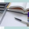 【実践編】難関資格保有者がおすすめする資格試験の勉強法